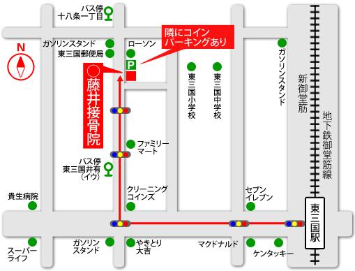 藤井接骨院へのアクセスマップ