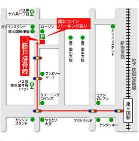 藤井接骨院の地図と電話番号